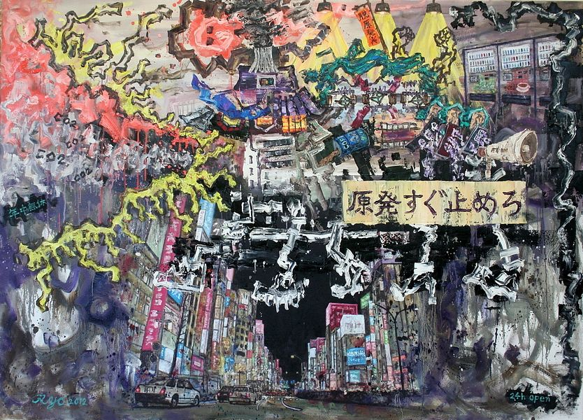 Ryo Kato Demonstration against nuclear power plants in Japan 2012 130x180cm Oil on canvas