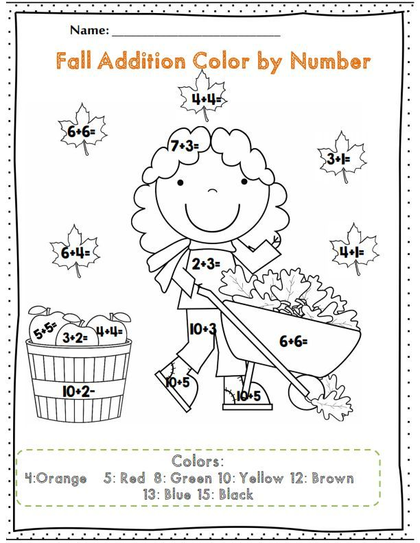 First Grade Fall Math And ELA Activity Set *50 Pages* Fall Math, Ela  Activities, Math School