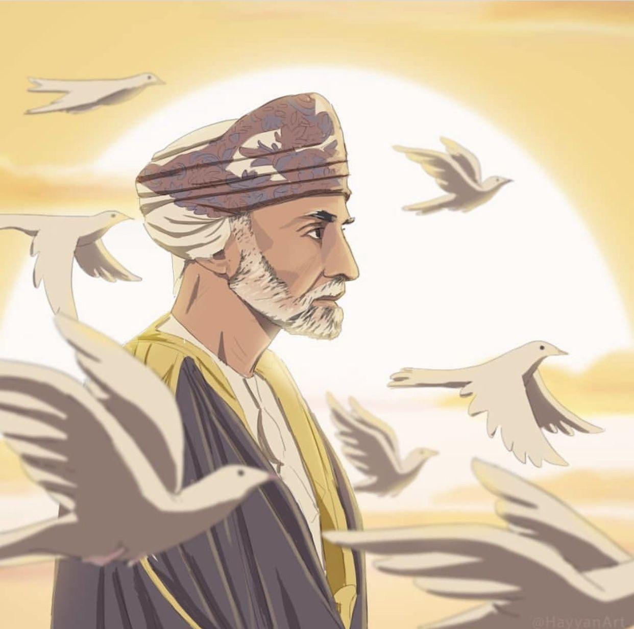 Pin By Danaoman07 On قابوس In 2021 Drawings Sultan Oman Art