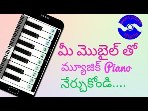 how to learn music piano with android app in telugu