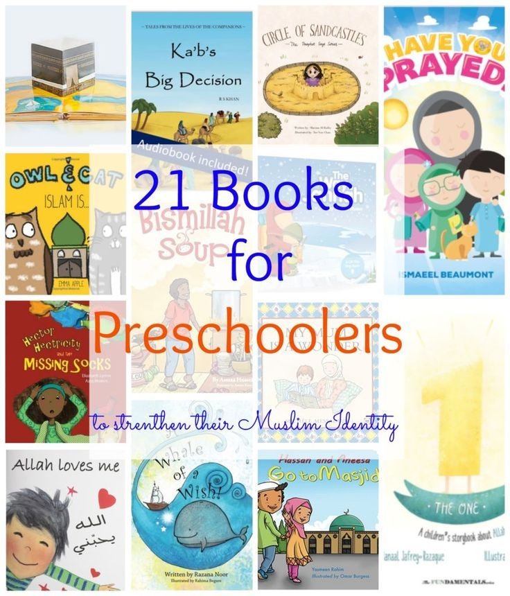 21 Books for Preschoolers to strengthen their Muslim Identity. Rhyming Books, Tawheed, Aqeedah, and more. Books for Muslim Kids