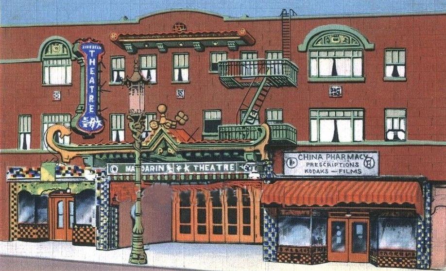 The Mandarin Theatre The Mandarin Theatre