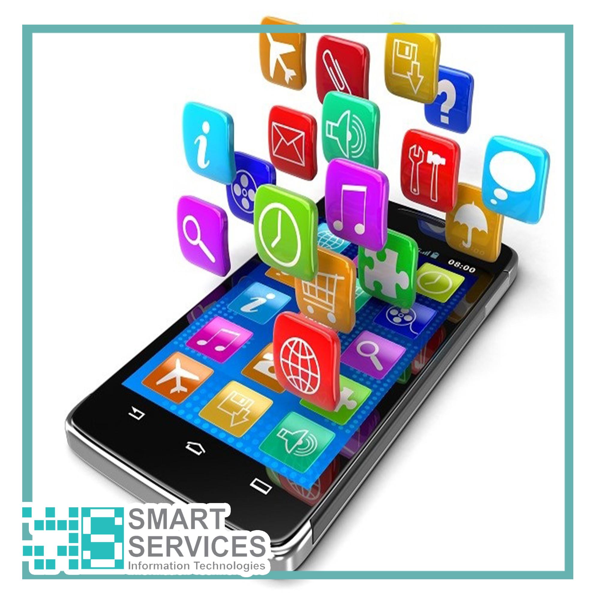 تطبيقات الهواتف الذكي لها اهمية كبرى فى نجاح مشروعك 1 تعزيز العلامة التجارية الخاصة بمشروعك أو الصورة الذهنية لدى المستهلك Phone Application Phone Apps Phone