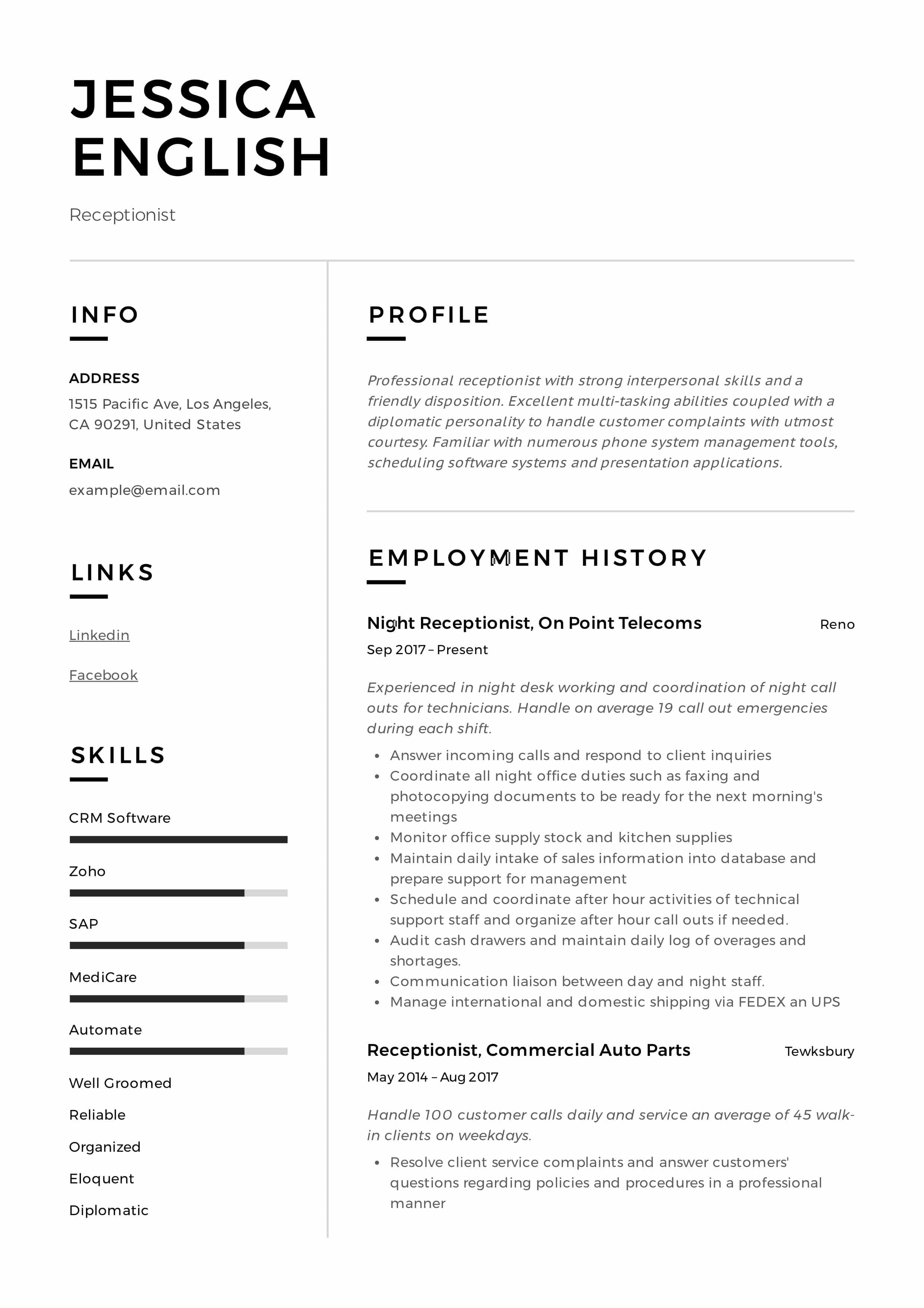 Receptionist Resume Examples Louiesportsmouth Com Resume Skills Resume Guide Software Engineer