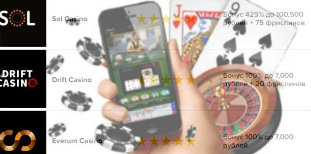 3/20/ · Список топ 10 лучших онлайн казино Украины постоянно пополняется новичками.Это обусловлено постоянно растущим спросом на азартные игры в онлайн формате.9/10(30).