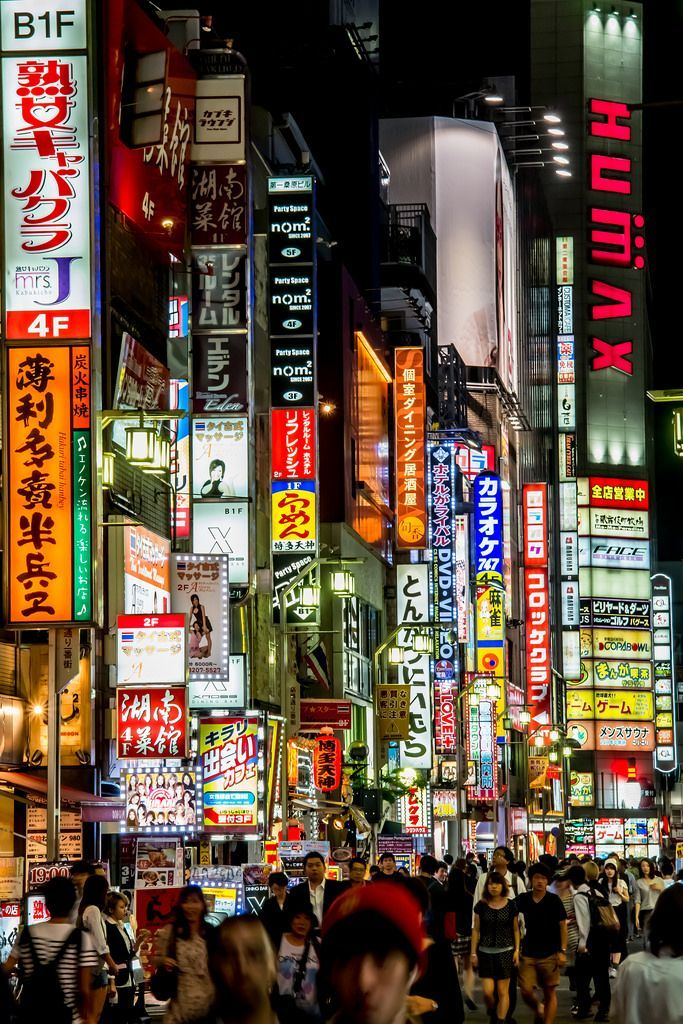 save off 7def4 bfb8e kabukicho, tokyo, japan   travel destinations in east asia + city night  lights