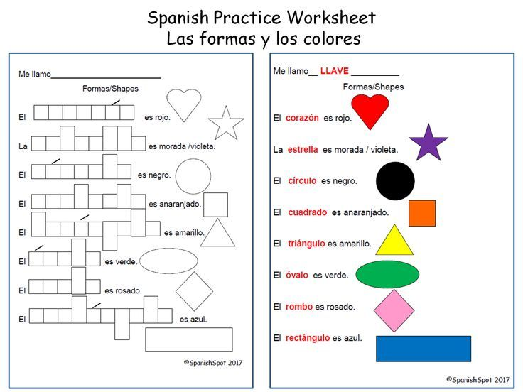 Spanish Shapes and Colors Worksheet | Spanish lessons for ...