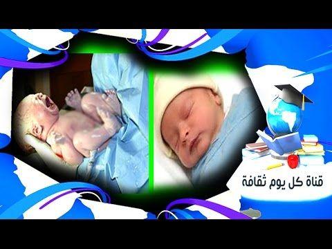 موعد الولادة نصائح هامة بعد عملية الولادة القيصرية