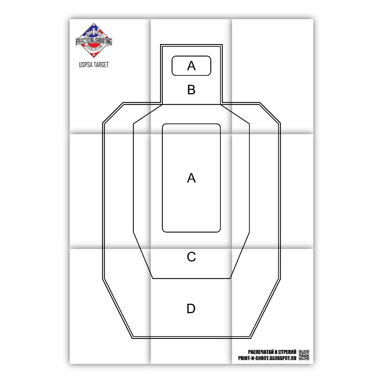 Printable target USPSA   Uspsa/Shooting/Garage   Shooting