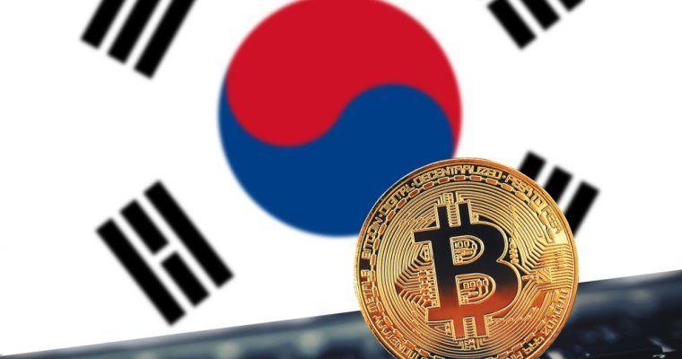 Korea to allow ICOs | Blockchain, Bitcoin, Bitcoin price