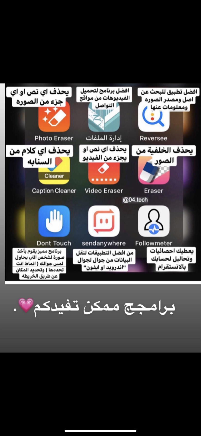 Pin By Mona El Roo7 On برامج ومواقع مهمه App Pictures Application Iphone Photo Editing Apps
