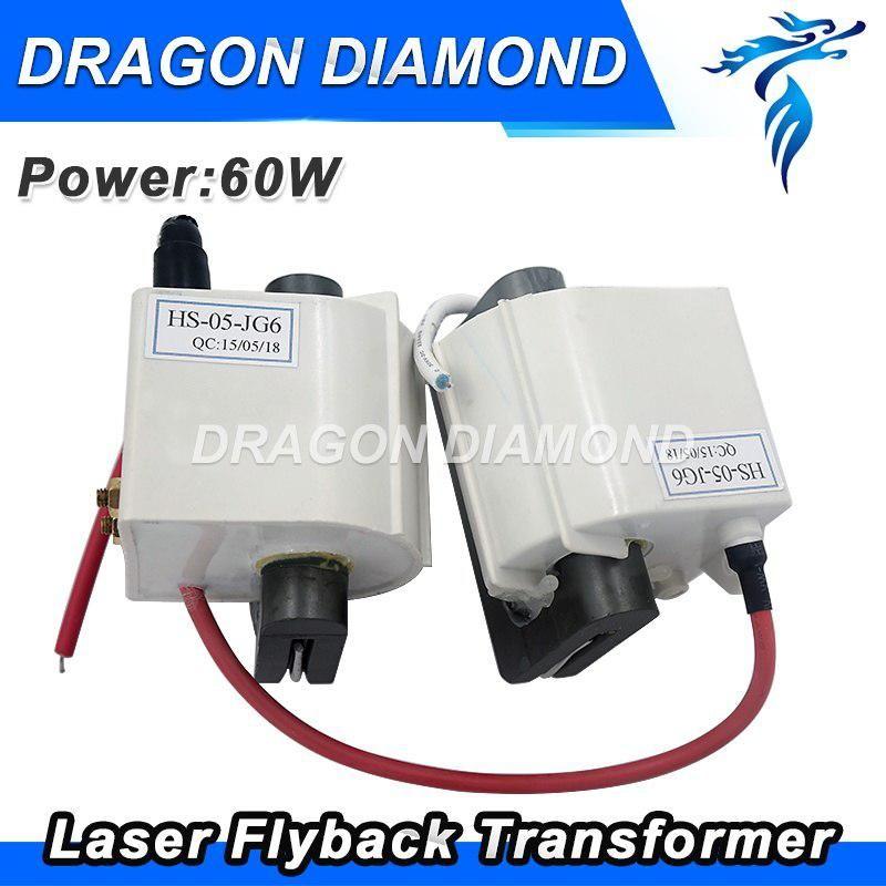 Co2 Laser Machine Spare parts high voltage Flyback 60W one
