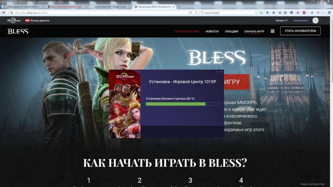 Bless Online Download Deutsch