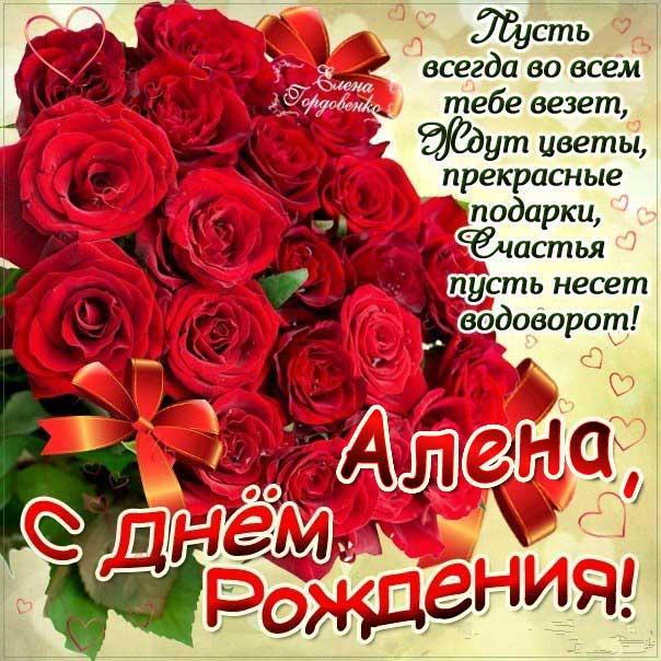 День рождения женщине мерцающие открытки пожелания Сияющие ... | 604x604