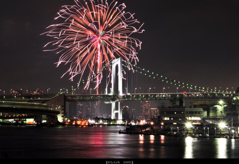 tokyobayhanabi Tokyo bay, Fireworks, Japanese festival
