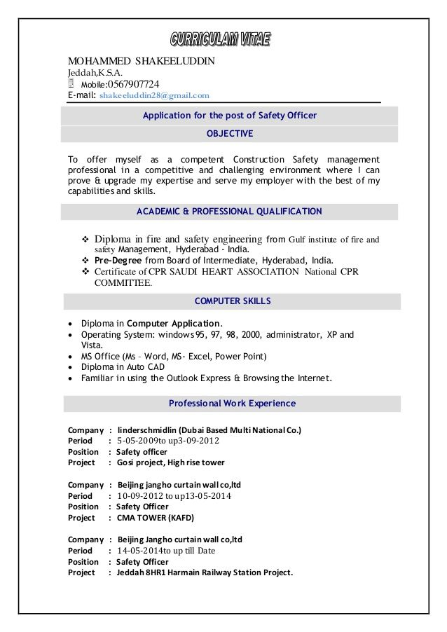 safety training examples for construction resume