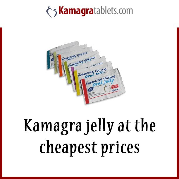 Kamagra jelly at the cheapest prices.