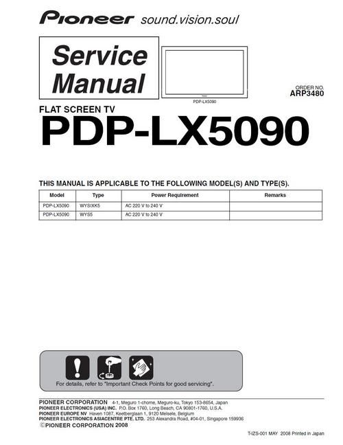 pioneer pdp lx 5090 arp 3480 kuro service manual. Black Bedroom Furniture Sets. Home Design Ideas