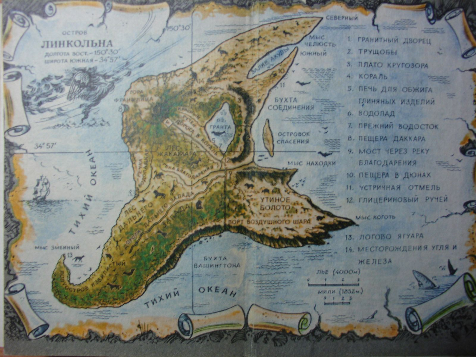Journey  The Mysterious Island Map