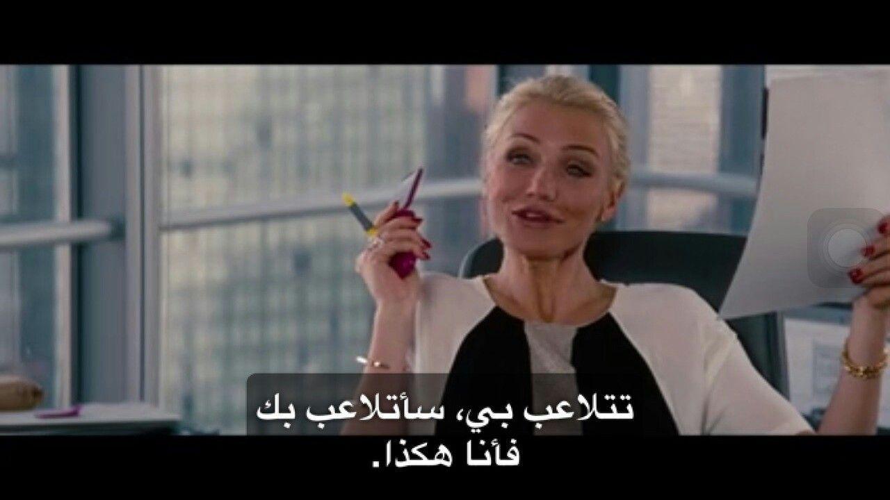 اقتباس افلام عربي فيلم نهفات Arabic Movie Quotes Cute Couple Pictures Im A Lady