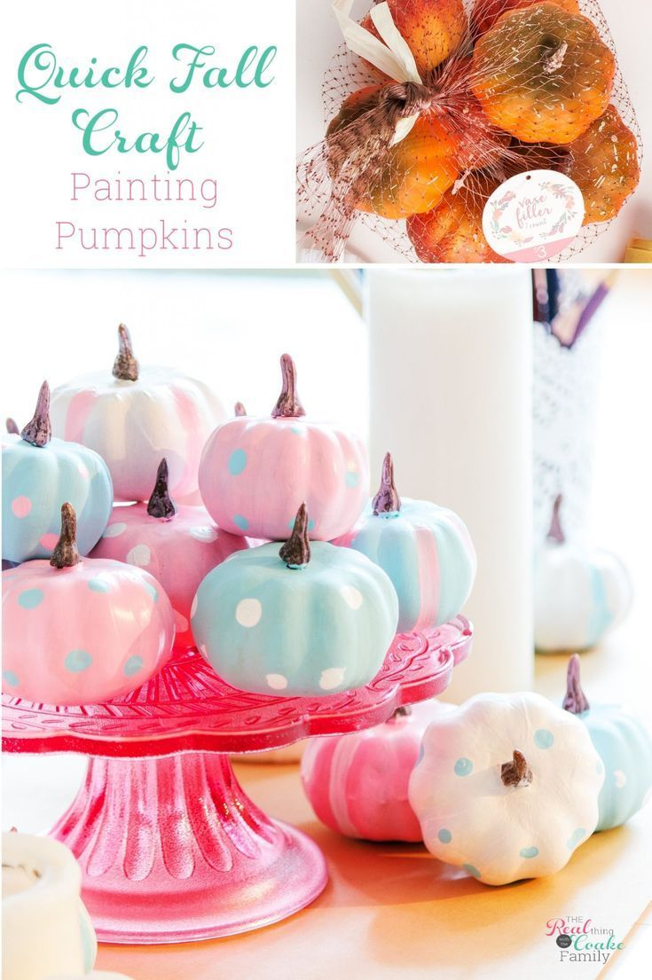 3 Easy Steps to Craft Bliss with these Pumpkin Painting Ideas #pumpkinpaintingideas Such cute and creative DIY pumpkin painting ideas! Love the easy step by step tutorial and the cute pink and blue painted pumpkins for my fall home decor. #RealCoake #PaintedPumpkins #PumpkinHomeDecor #PumpkinDecorating #Crafts #HomeDecor #FallHomeDecor #pumkinpaintideas