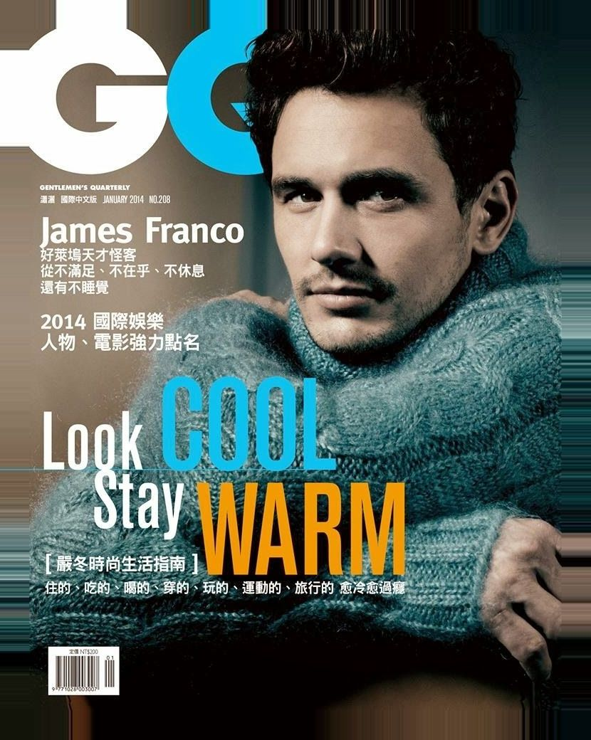 , #franco #james #taiwan model male [ James Franco – GQ ] [ James Franco – GQ ] #model #love, Hot Models Blog 2020