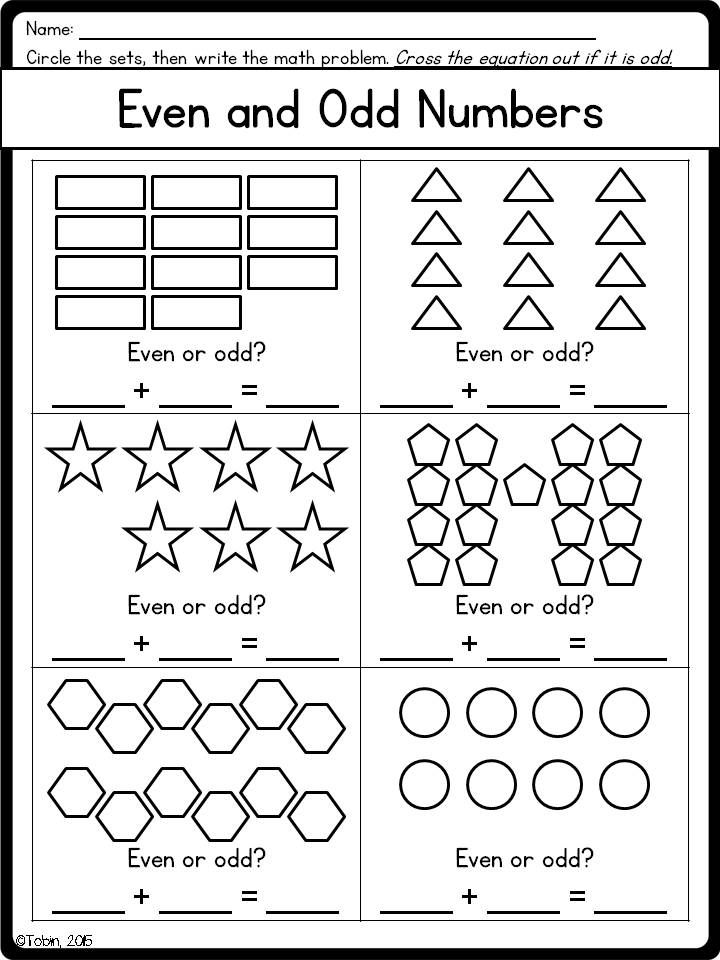 Second Grade Math Printables Worksheets Bundle Math Activities