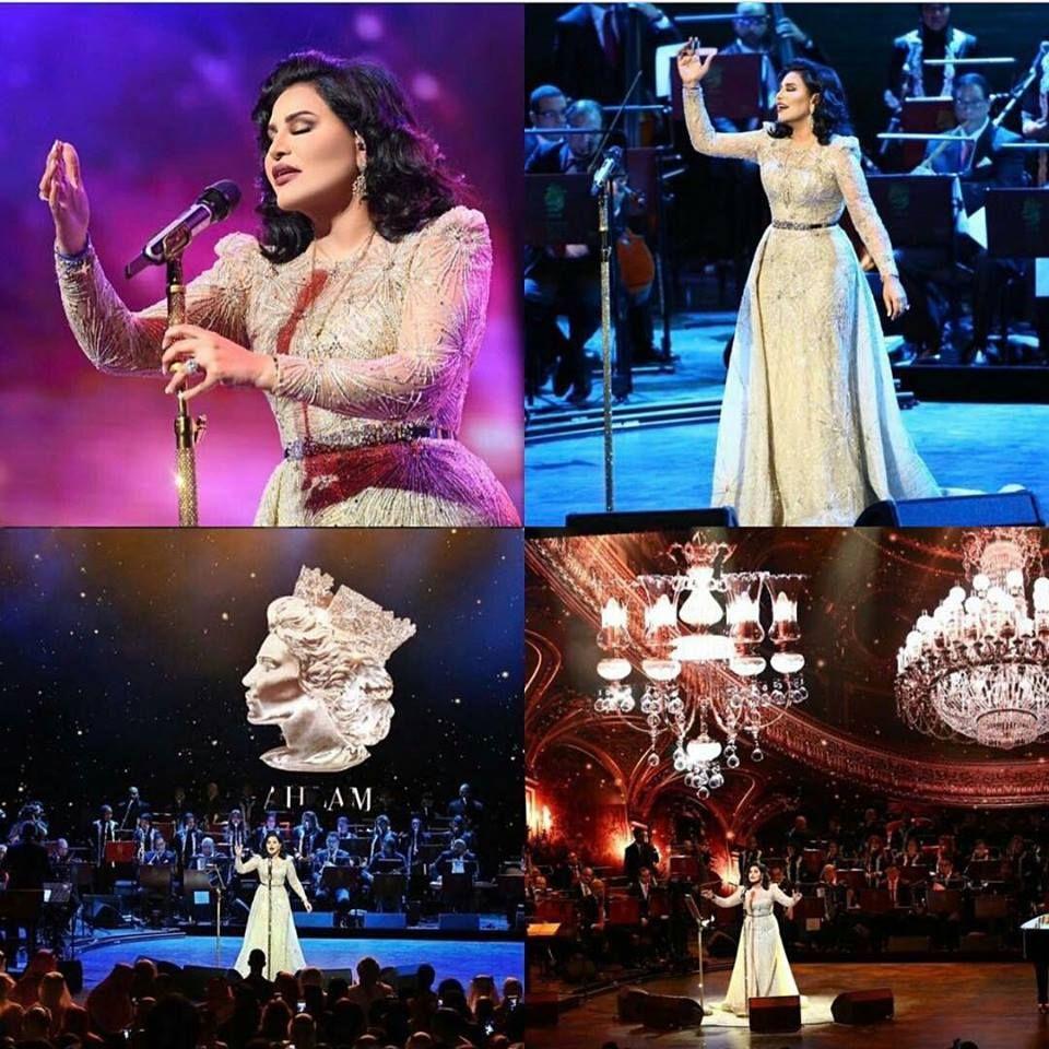 من حفل فنانة العرب أحلام في دبي اوبرا Concert Celebrities Singer