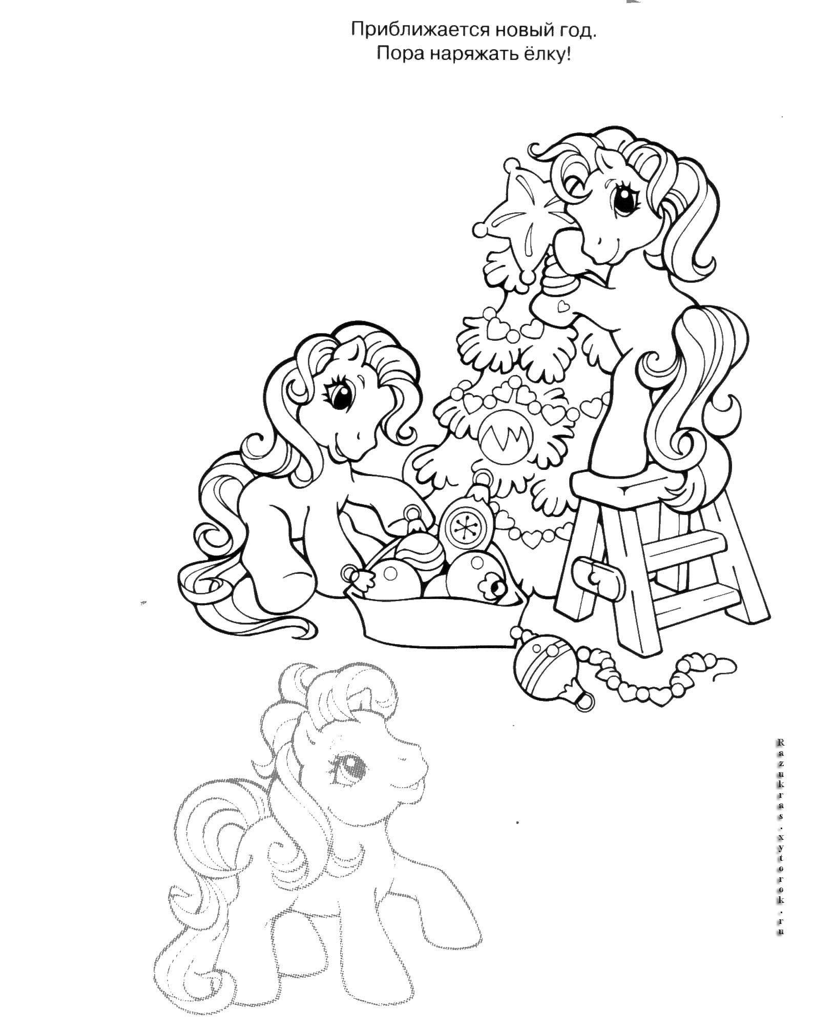 Mon Petit Poney My little Pony