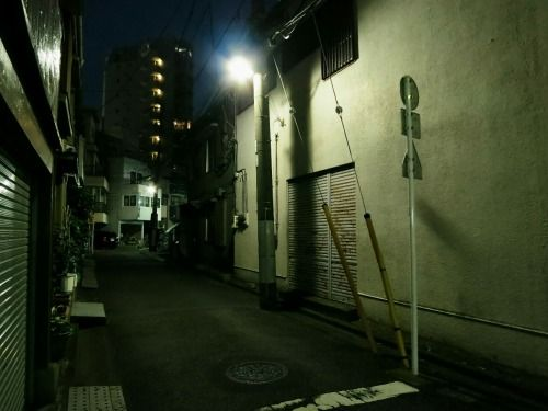 Tokyo Memories
