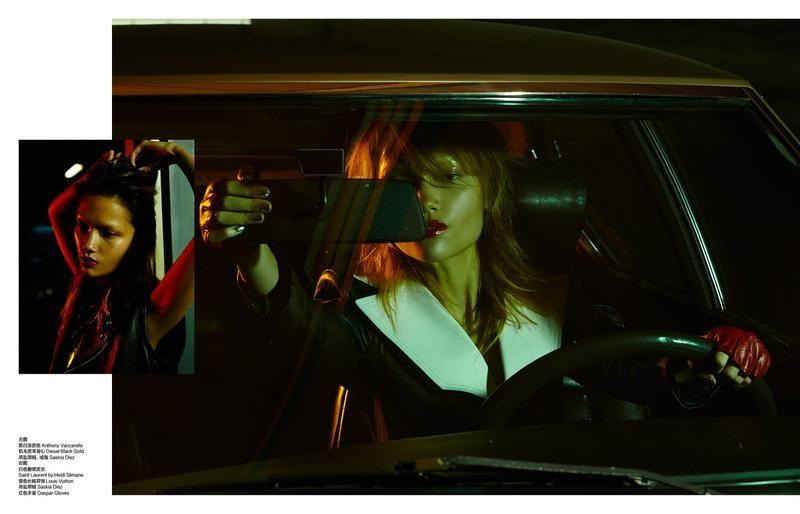 Harper's Bazaar China - Drive