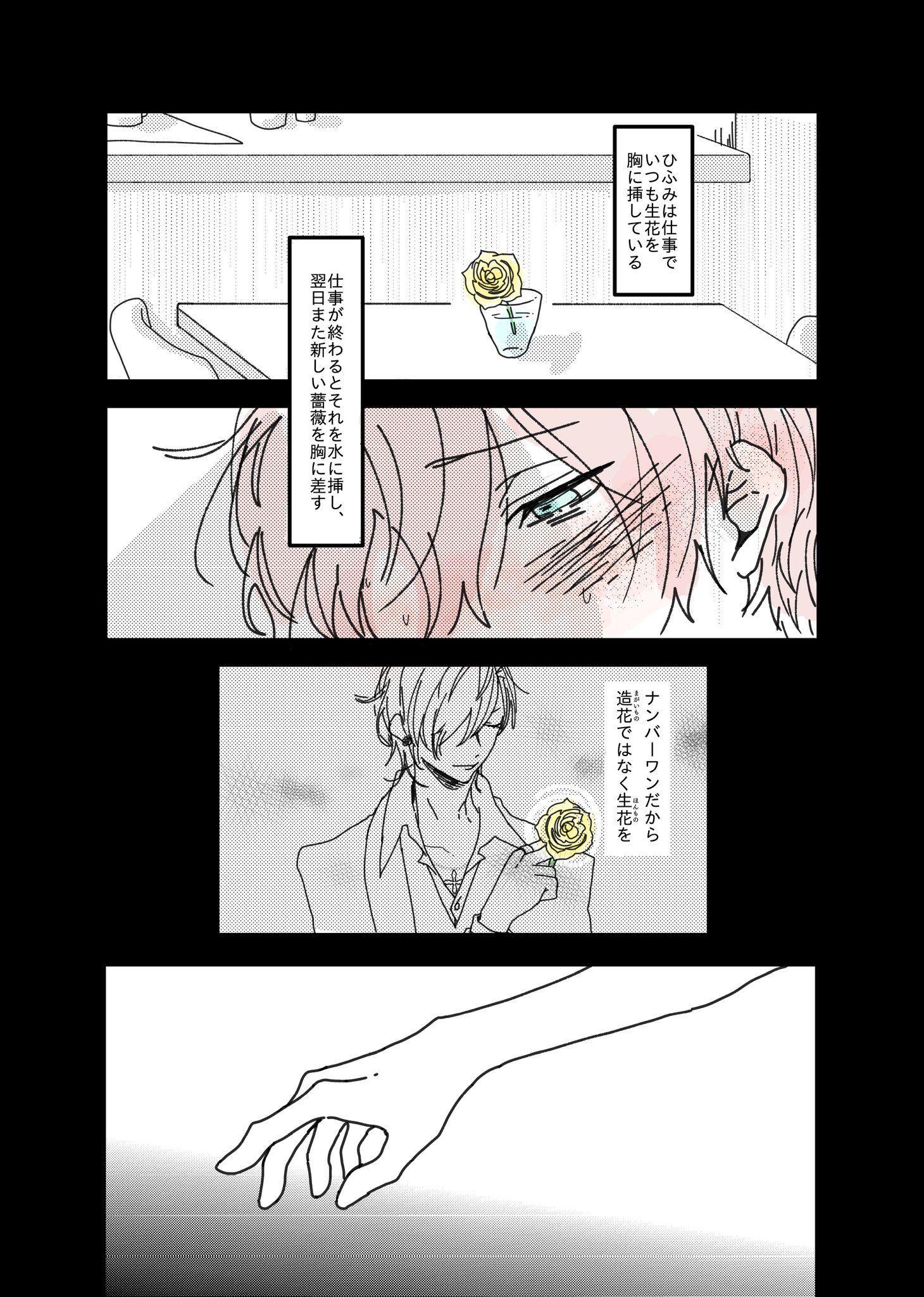 読み方 ω