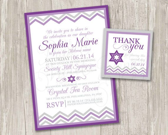 Naming Ceremony Invitation Template Naming Ceremony Invitations