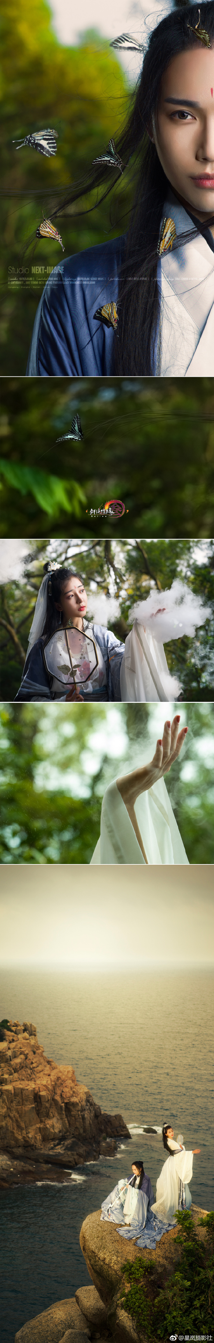 星岚摄影社 \'s Weibo_Weibo | hanfu and cosplay with hanfu | Pinterest