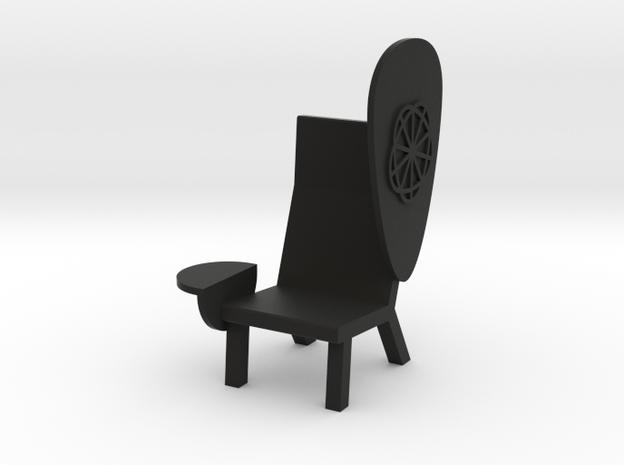 3dprinted Miniature Of The Emoji Chair Shield Design Rjw Elsinga Sept 2015 Shield Design Chair Design