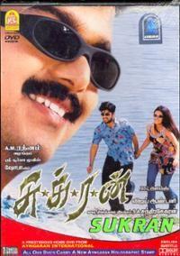 Sukran Tamil Movie Online Vijay Ravi Krishna Sreeman And Natassha Directed By S A Chandrasekhar Music By Vijay Tamil Movies Tamil Movies Online Movies