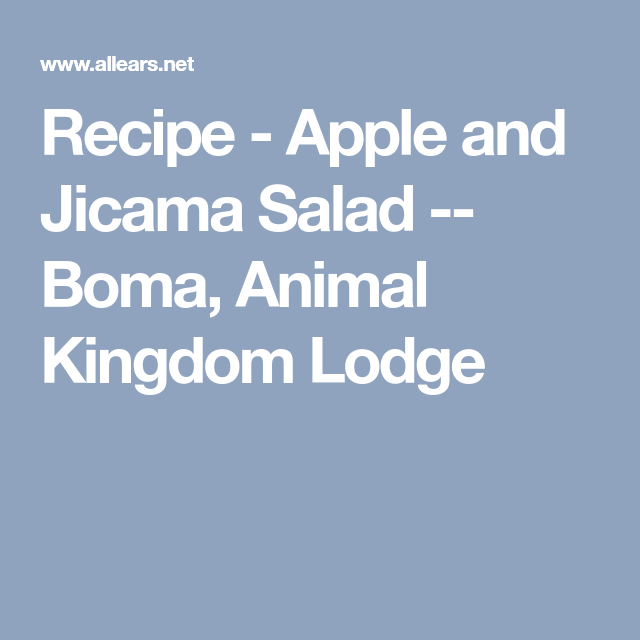 Recipe - Apple and Jicama Salad -- Boma, Animal Kingdom Lodge