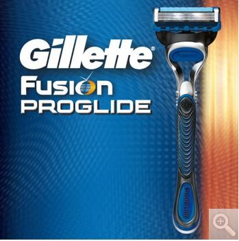 Free Gillette Mens product sample | I Love Free Stuff! | Pinterest ...