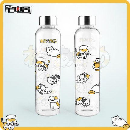 Neko Atsume water bottles