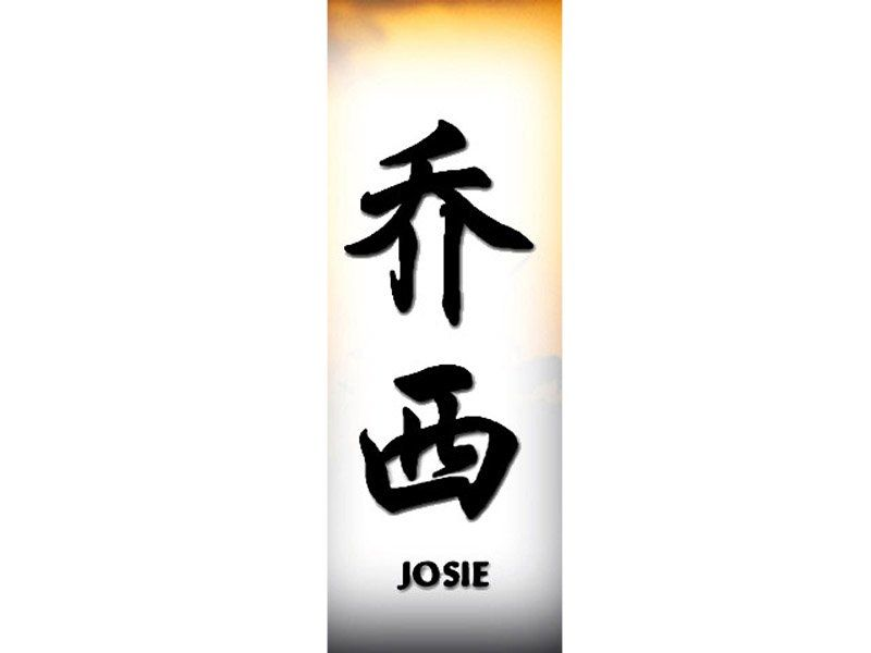 Josie In Chinese Josie Chinese Name For Tattoo Twin Peaks Pinterest