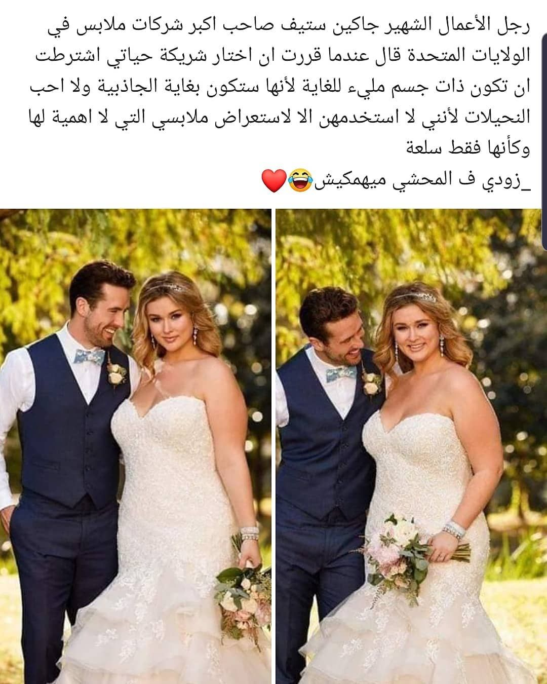 Publication Instagram Par أم زين Emm Zein 17 Juil 2019 A 9 17 Utc Funny Arabic Quotes Arabic Funny Strapless Dress Formal