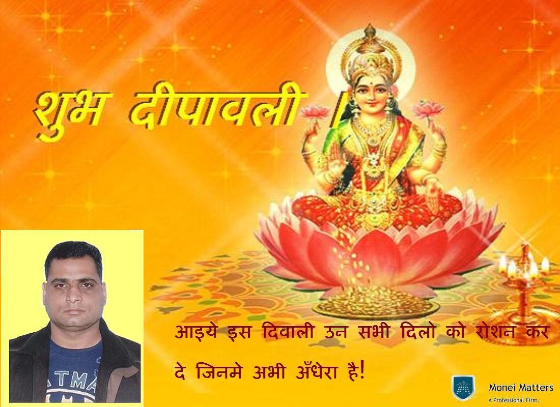 Happy diwali happy diwali pictures happy diwali prayer