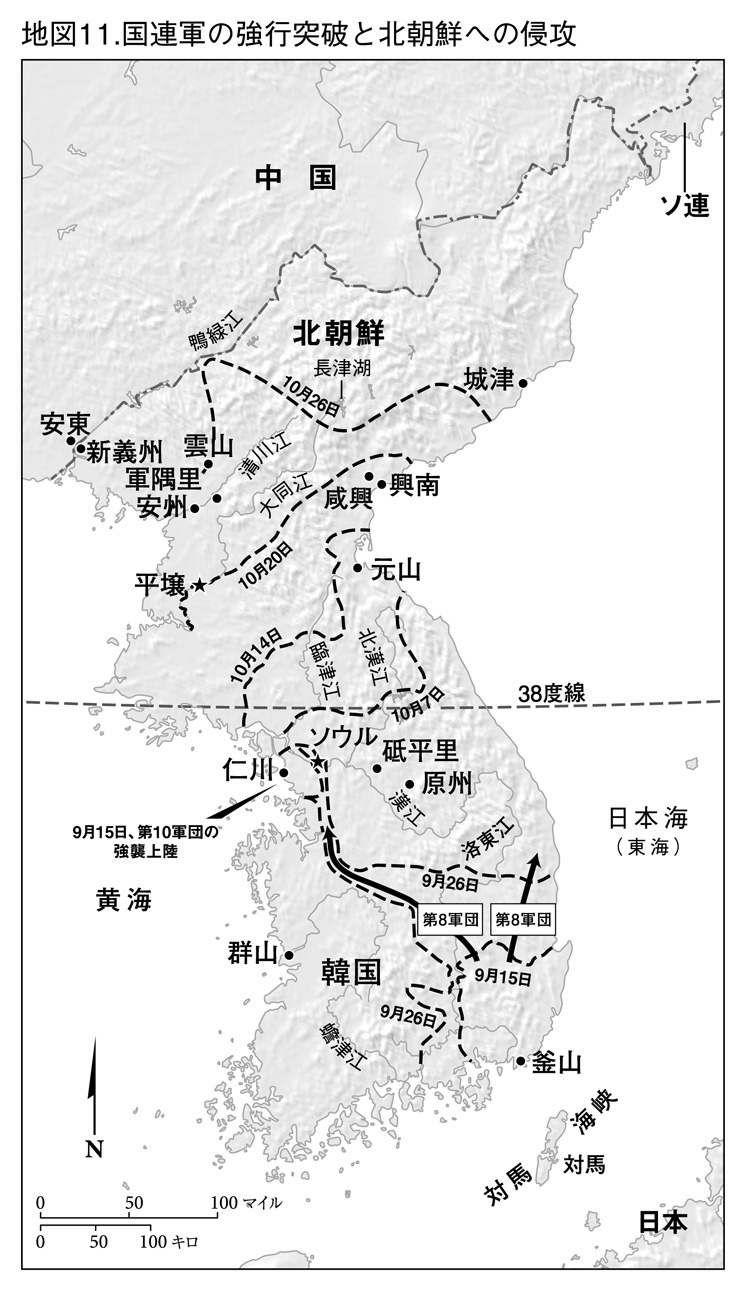 戦争 朝鮮