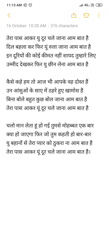 Pin On Best Gujarati Poems