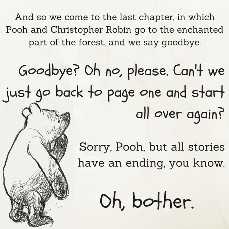 Pooh Quote About Saying Goodbye: Image Result For Goodbye? Oh No, Please.