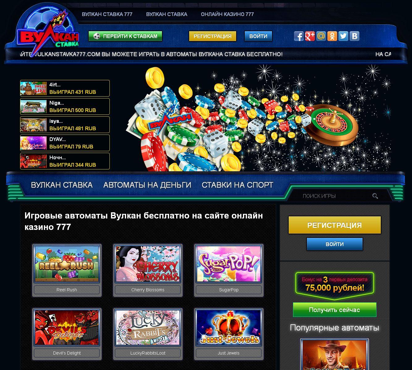 Игровые аппараты свинки скачать бесплатно best casino gambling online