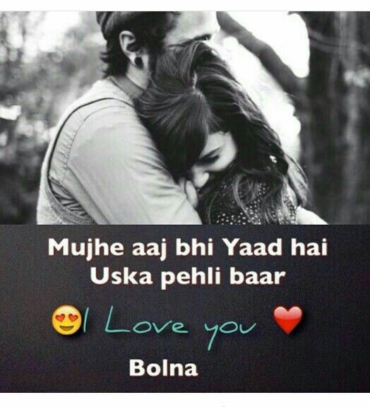 Me Wo Duniya Hu Mp3 Ringtone: Pin By YaAR Belli On I Love You Pgli T