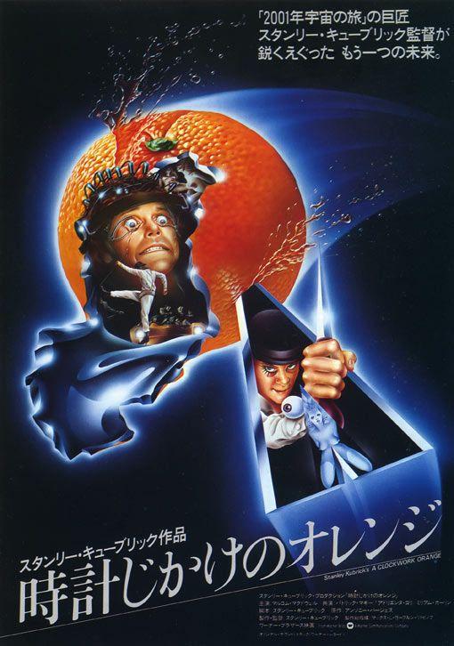 Poster A3 Los Diez Mandamientos Pelicula Film Cartel Decor Impresion 01