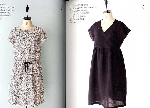 One Piece Dress is the BEST by Machiko Kayaki - Japanese Craft Book
