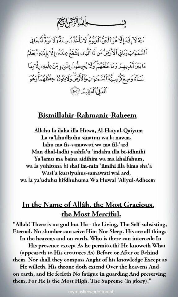 Pin On Islamic Spirituality